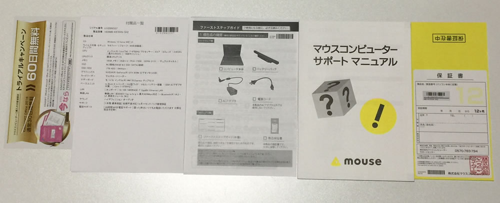 MB-K670XN-SH2付属品